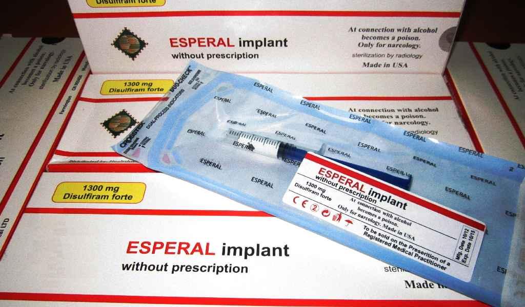Имплантация препарата Эспераль в Апрелевке стоимость