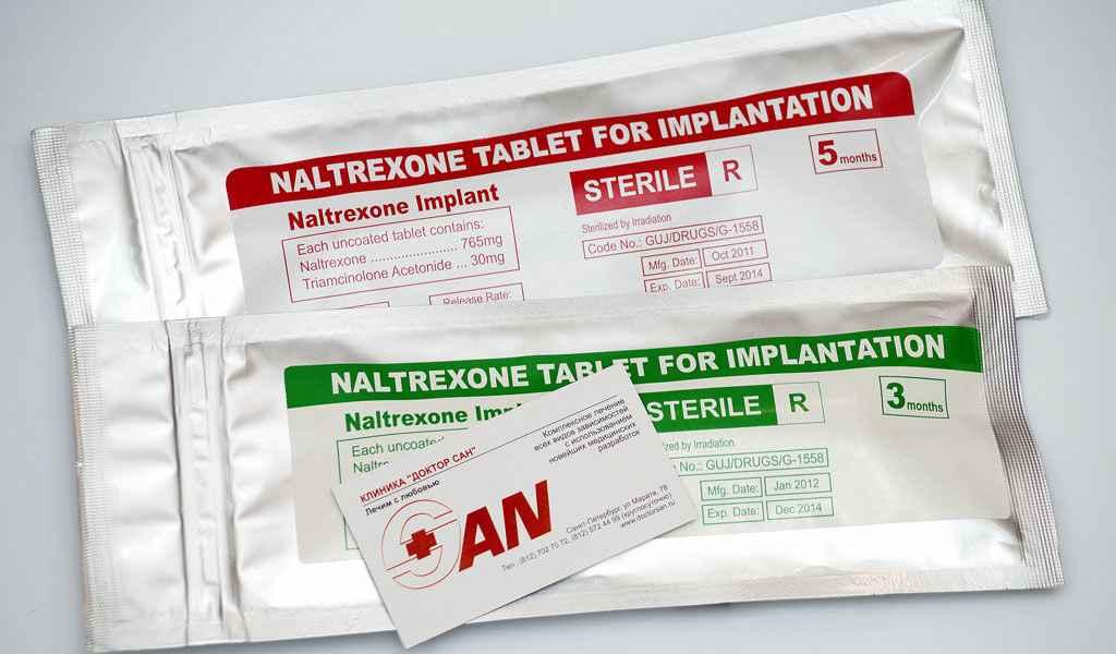 Имплантация Налтрексона в Апрелевке цена